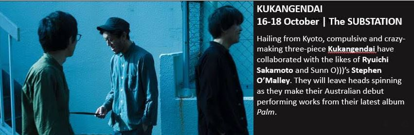 Scene News: Japanese avant-garde rock trio Kukangendai make their Australian debut tonight as part of the Melbourne International Arts Festival